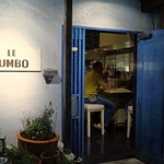 LE GUMBO -