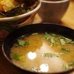 金子屋 - お味噌汁は120円