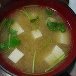 さん亭 - さん亭定食に付く、 味噌汁☆