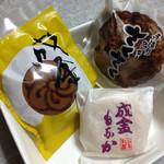 ひろしま屋 - 料理写真: