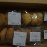 cona菓子店 - クッキー詰め合わせ