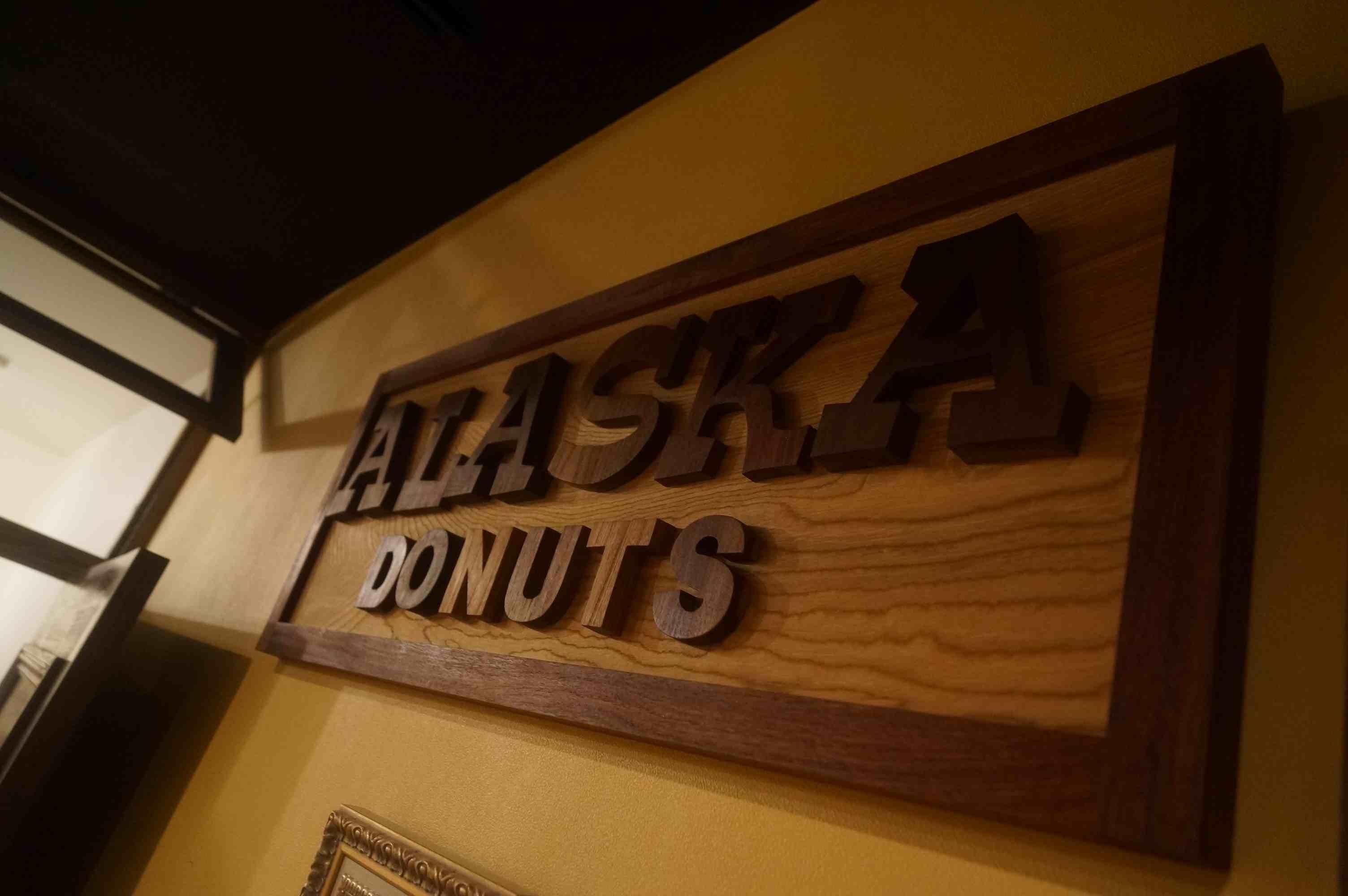 アラスカ ドーナツ