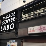 MIKAGE COFFEE LABO -