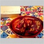 ワガシアソビ - ドライフルーツの羊羹☆