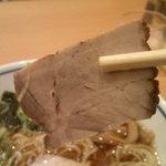 麺処直久 - チャーシュー