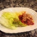 茶慕里二番館 - 料理写真:チャンジャ