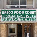 ナスコ フード コート - ムスリム横丁沿い