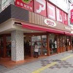 三びきの子ぶた - 商店街と大通りの間にあります ※2014年10月