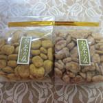 豆のはざま - ブラックペッパービーンズ(130g)とカレービーンズ(110g)