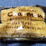 シャルマン - くるみパイ