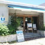 ウリウリカフェ - お店は「玉取崎」バス停から歩いて5分ほど。