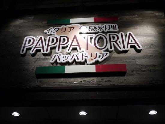 パッパトリア name=