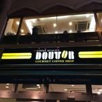 ドトールコーヒーショップ - 2014/10 新宿通りの四ッ谷交差点の丸ノ内線四谷三丁目駅1番出口からすぐのところにある…1階と地下1階が禁煙席、2階が喫煙席