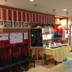 華龍飯店 - 141019