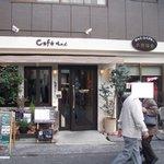 カレー&カフェ かのん - 外観