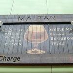 モルタン - 看板
