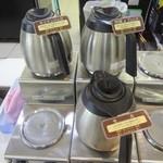 31733296 - コーヒーコーナー(2)