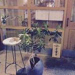 角壱 - 和食バル 角壱 厨房カウンタースペース外観