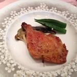 ちびムージャン - 鶏モモ肉のコンフィ