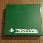 トンデンファーム - 箱