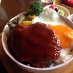 プランタン - 料理写真:141020 ロコモコ丼
