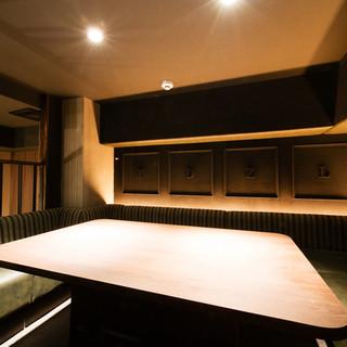 オシャレで落ち着いたプレミアムな個室空間