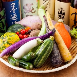 旬の珍しい野菜をリーズナブルにご提供!