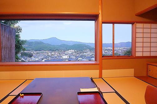 Risultati immagini per Fukiage restaurant kyoto