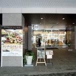 レストラン ロータス - 店頭