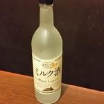 ミルク酒[ミルクホエー] 【中標津】