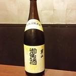 男山(御免酒) 1合