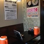 翔華 - 翔華の店内(14.07)