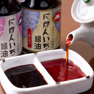 天明7年から、受け継がれる、木桶仕込・天然醸造の醤油