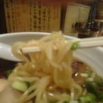 蒼龍 - 麺リフト