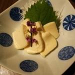 31748044 - チーズ豆腐の味噌漬け(びみょー)