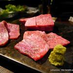 焼肉とワイン 醍醐 - サンカク カイノミ ミスジ