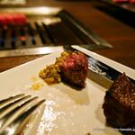 焼肉とワイン 醍醐 - カイノミ ワサビ醤油
