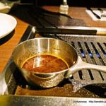 焼肉とワイン 醍醐 - ロッシーニのソース