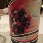 レストラン ラ フィネス - 2012 Condru Pirre Gaillard