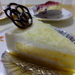 洋菓子のイチリキ - レモンのケーキ
