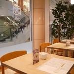 カフェ ゆとりの空間 - 素敵な店内