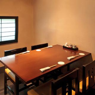 ご家族・お友達とゆったりテーブル個室