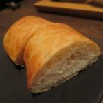 アンティカブラチェリアベッリターリア - パン