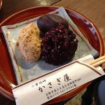 31754398 - 丹波大納言で京都を実感