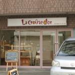 ラ・クルート・ドール - お店の外観