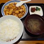 味楽菜館 - 四川麻婆豆腐とライスセット