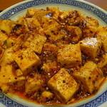 味楽菜館 - 四川麻婆豆腐