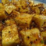 味楽菜館 - 四川麻婆豆腐アップ
