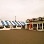 喰い処 鮭番屋 - お店 外観