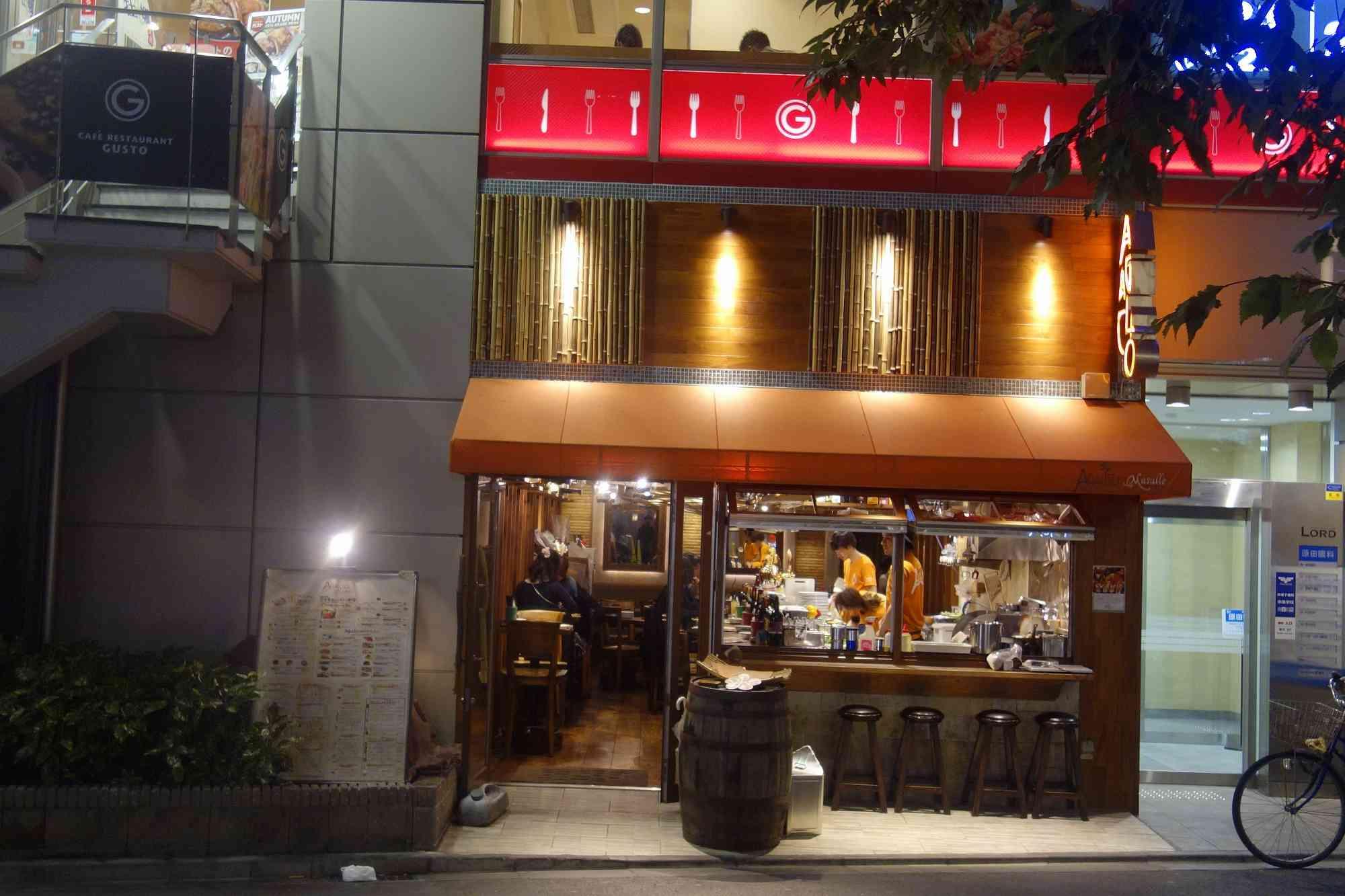アガリコ マサール 町田店
